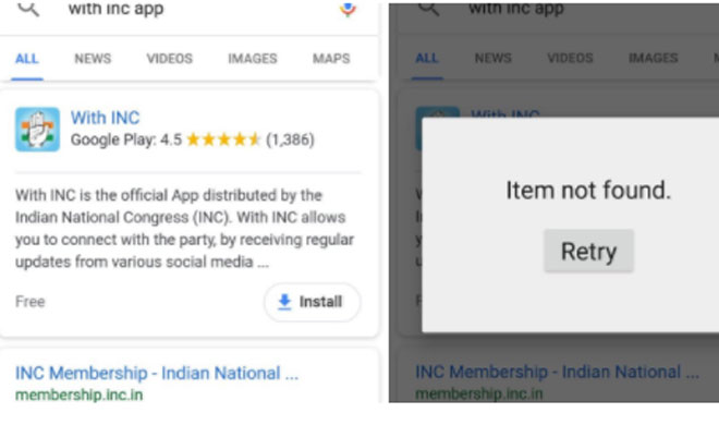 Congress deletes its mobile app from Google's play store- India TV Hindi