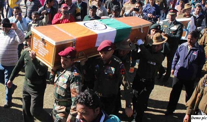 Martyr- India TV Hindi