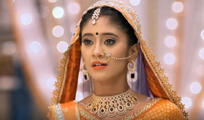 ये रिश्ता क्या...- India TV Hindi
