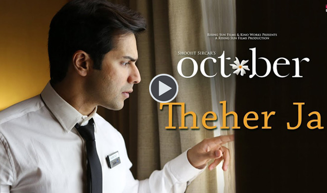 वरुण धवन, अक्टूबर- India TV Hindi