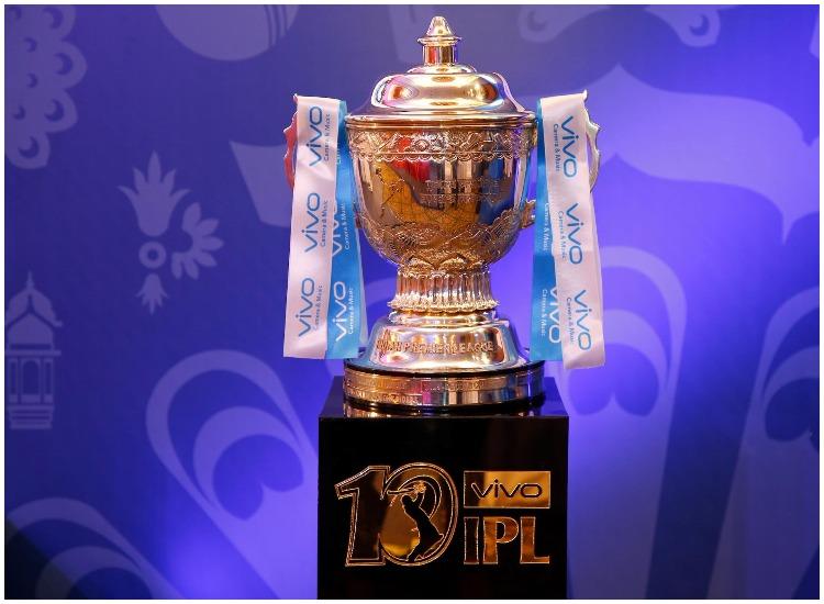 आईपीएल ट्रॉफी- India TV Hindi