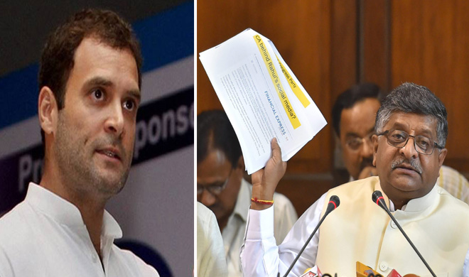 राहुल गांधी और...- India TV Hindi