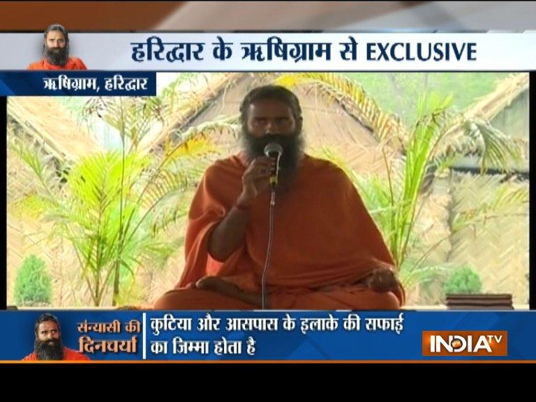 बाबा रामदेव दीक्षा...- India TV Hindi