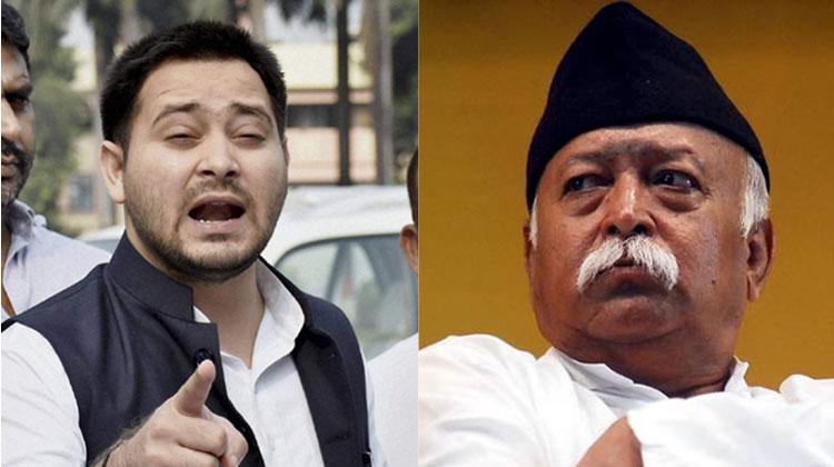 Tejaswi Yadav attacks RSS Chief Mohan Bhagwat on Bihar Violence | PTI Photo- India TV Hindi