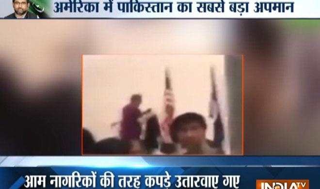 Pakistani PM International Insult- India TV Hindi