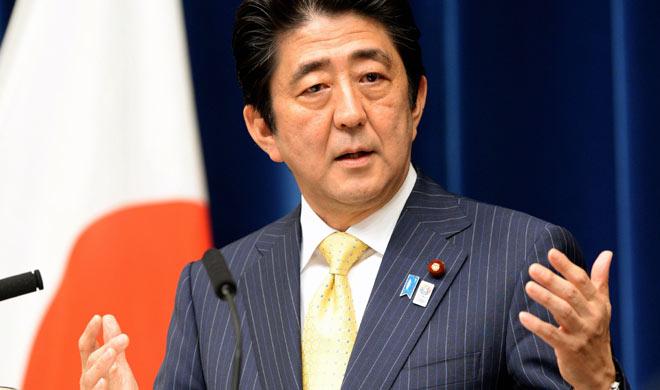 japan said china give all information about the meeting...- India TV Hindi