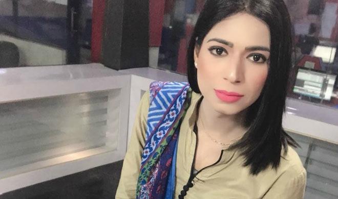 pakistan first ever transgender news anchor- India TV Hindi