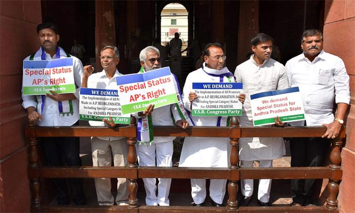 YSR Congress MPs to quit over special status to Andhra Pradesh | PTI- India TV Hindi