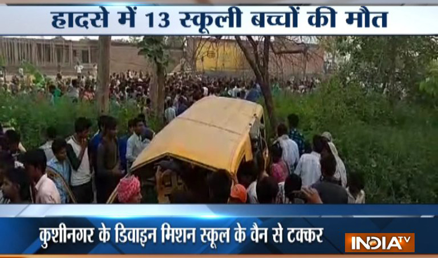School bus collides with train in Kushinagar, 11 students dead- India TV Hindi