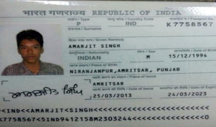 Sikh pilgrim who went missing in Pakistan found from Sheikhupura- India TV Hindi