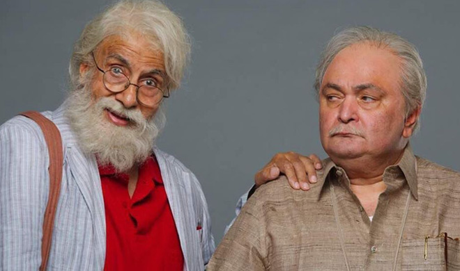 102 नॉट आउट- India TV Hindi