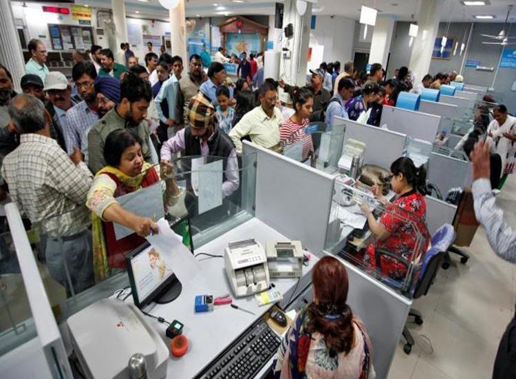 bank- India TV Hindi