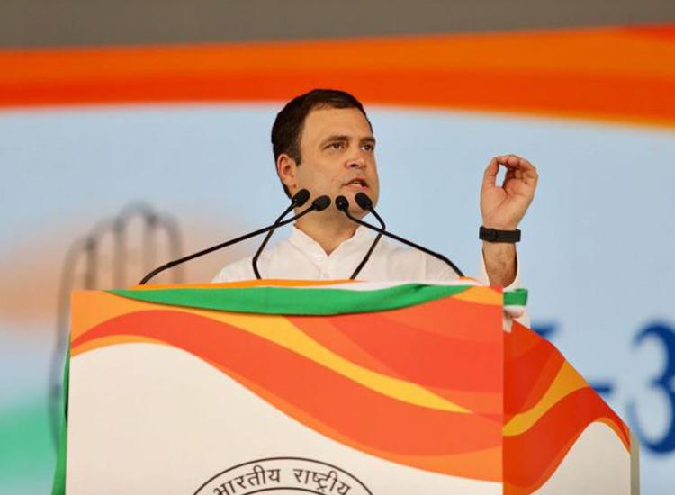 congress president rahul gandhi- India TV Hindi