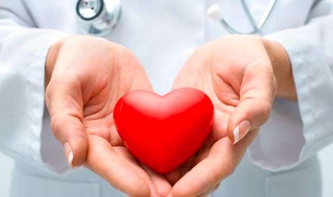 heart problem- India TV Hindi