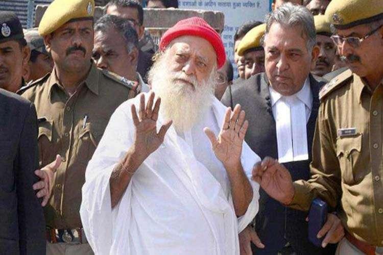asaram rape case verdict- India TV Hindi