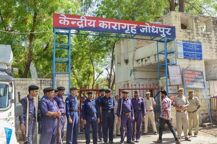 Jodhpur jail- India TV Hindi