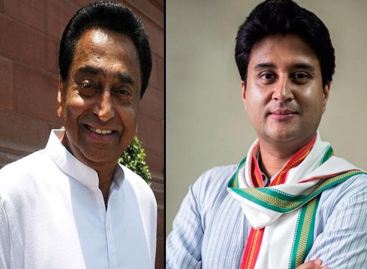 kamal nath and jyotiraditya scindia- India TV Hindi