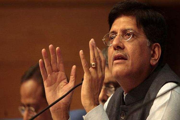 केन्द्रीय मंत्री...- India TV Hindi