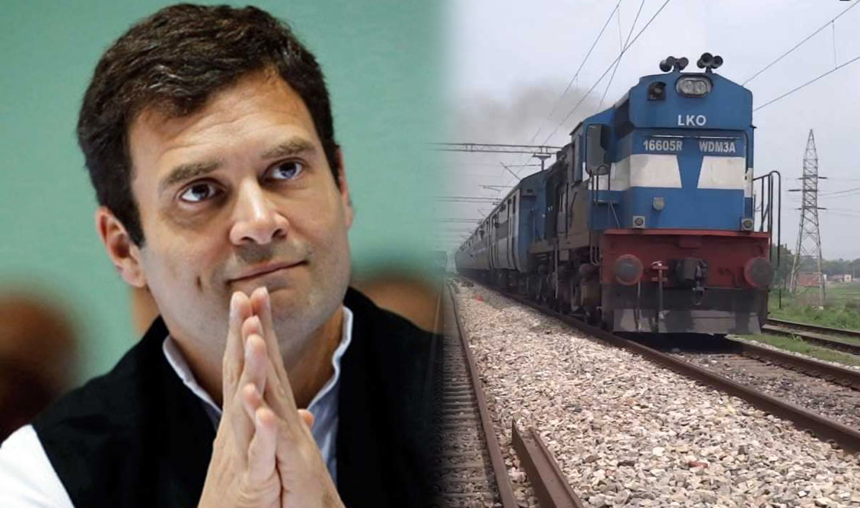'Rahul Gandhi superfast express' to ferry Congress workers from Mumbai for Delhi rally- India TV Hindi