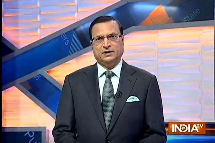 RAJAT SHARMA BLOG: Sheer negligence caused death of 13 children in Kushinagar tragedy- India TV Hindi