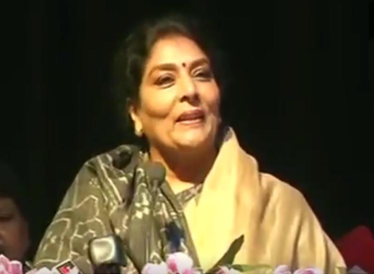 congress leader Renuka Chowdhury - India TV Hindi