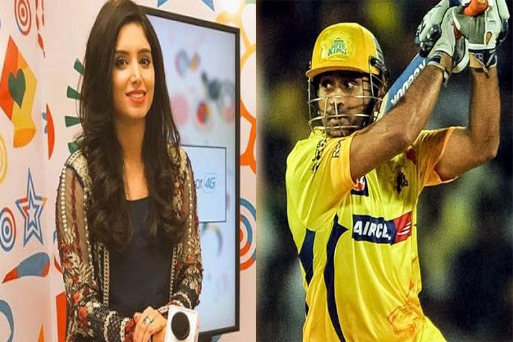 Zainab, Dhoni- India TV Hindi