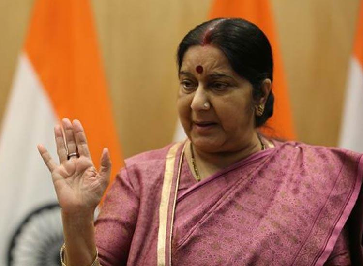 Sushma swaraj- India TV Hindi