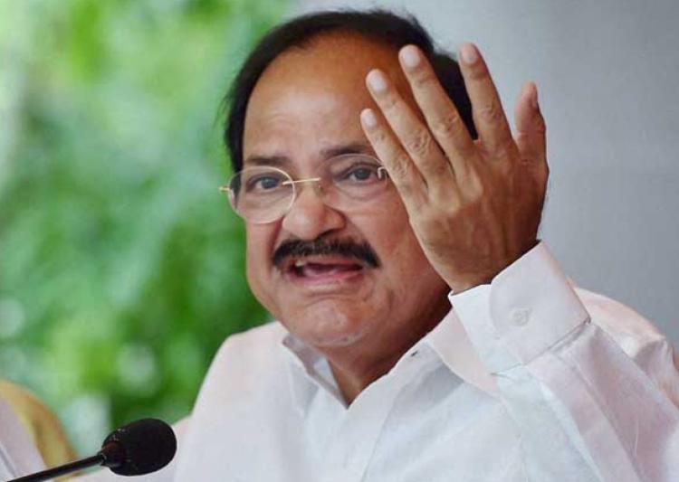 राज्यसभा के सभापति...- India TV Hindi