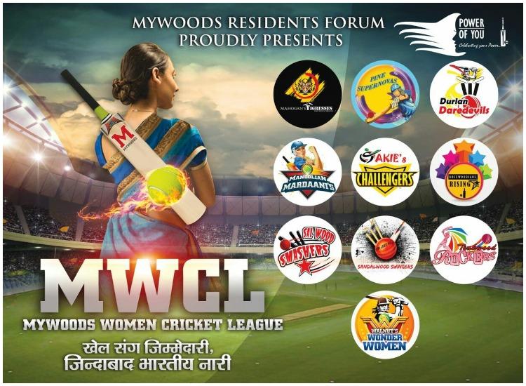 महिला क्रिकेट लीग- India TV Hindi