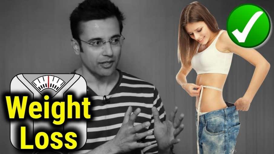 weight loss tips by sandeep maheshwari- India TV Hindi