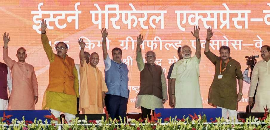 प्रधानमंत्री मोदी...- India TV Hindi