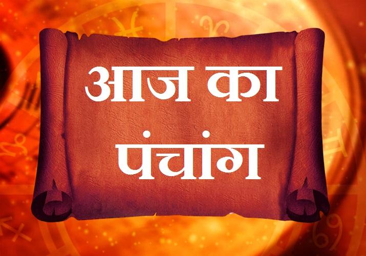 aaj ka panchang 30 may 2018- India TV Hindi