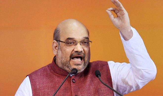 बीजेपी अध्यक्ष अमित...- India TV Hindi