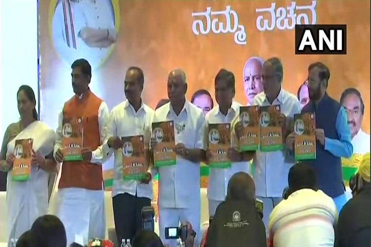 BJP releases manifesto for Karnataka assembly elections 2018- India TV Hindi