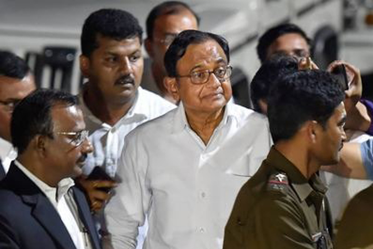 Chidambaram gets interim protection from arrest in Aircel-Maxis case- India TV Hindi