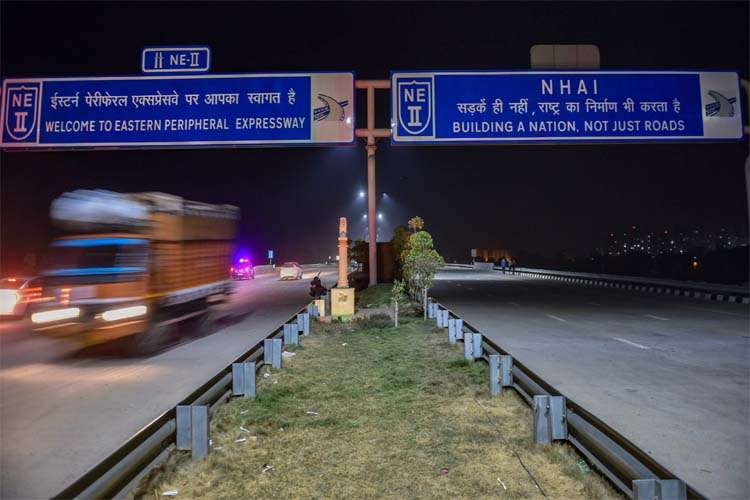 Eastern Peripheral expressway- India TV Hindi