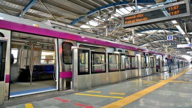 Delhi Metro Magenta Line to be flagged off today- India TV Hindi