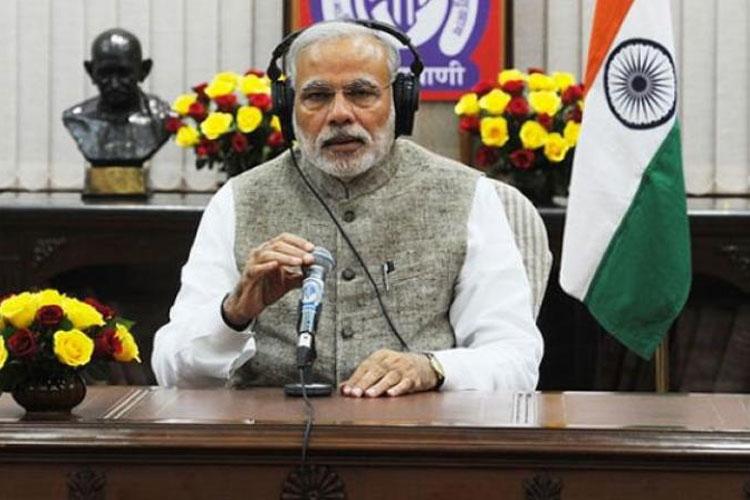 Mann Ki Baat: PM Narendra Modi discourages use of plastic | PTI- India TV Hindi