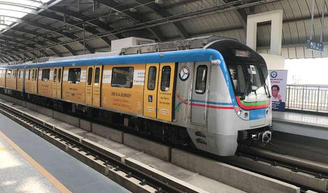 मेट्रो में करें...- India TV Hindi