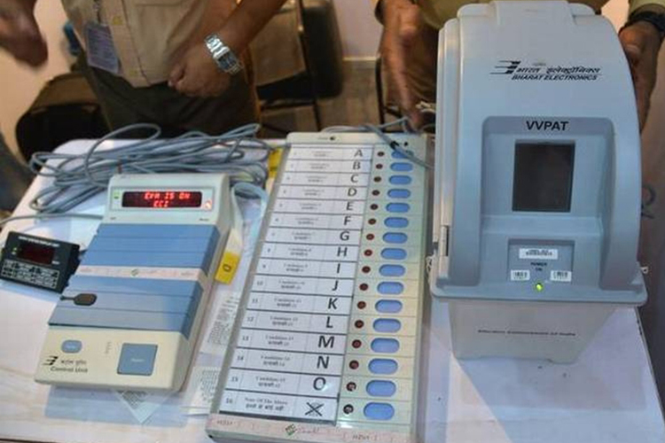 Maharashtra bypolls: Palghar EVMs sent in private car to strongroom- India TV Hindi