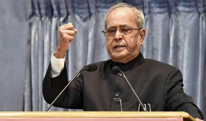 पूर्व राष्ट्रपति...- India TV Hindi