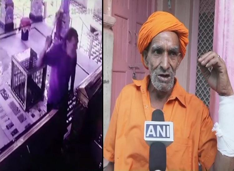 man attacks brahma temple priest in pushkar- India TV Hindi