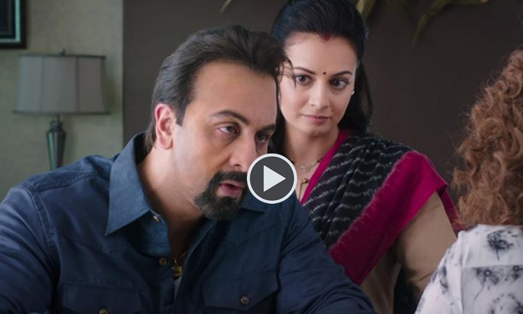 संजू ट्रेलर- India TV Hindi