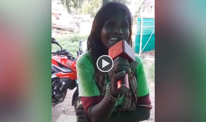 वायरल वीडियो- India TV Hindi