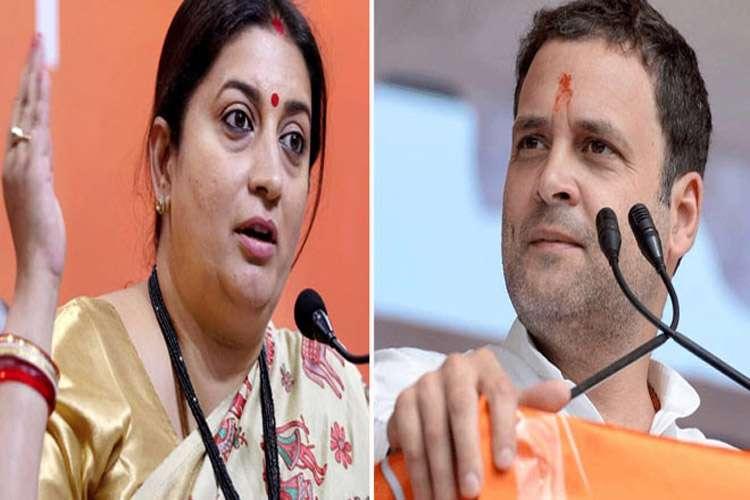 Smriti Irani and Rahul Gandhi- India TV Hindi