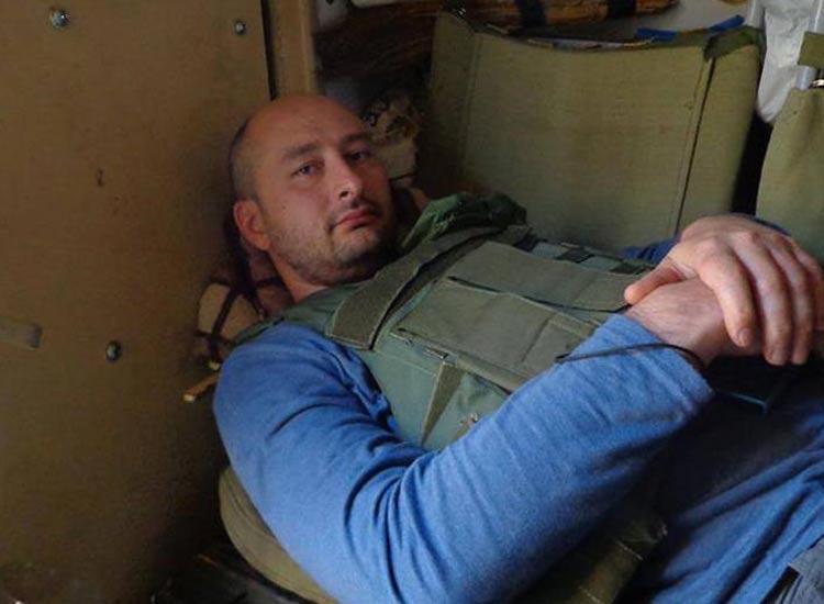 Ukraine blamed Russia for murder of journalist- India TV Hindi