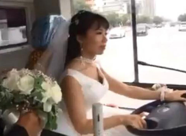 bride who works as a bus driver sends herself to the...- India TV Hindi