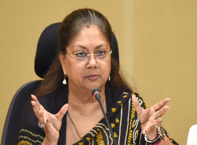 vasundhara raje- India TV Hindi