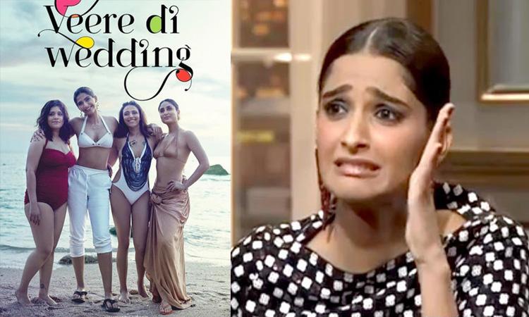 सोनम कपूर- India TV Hindi