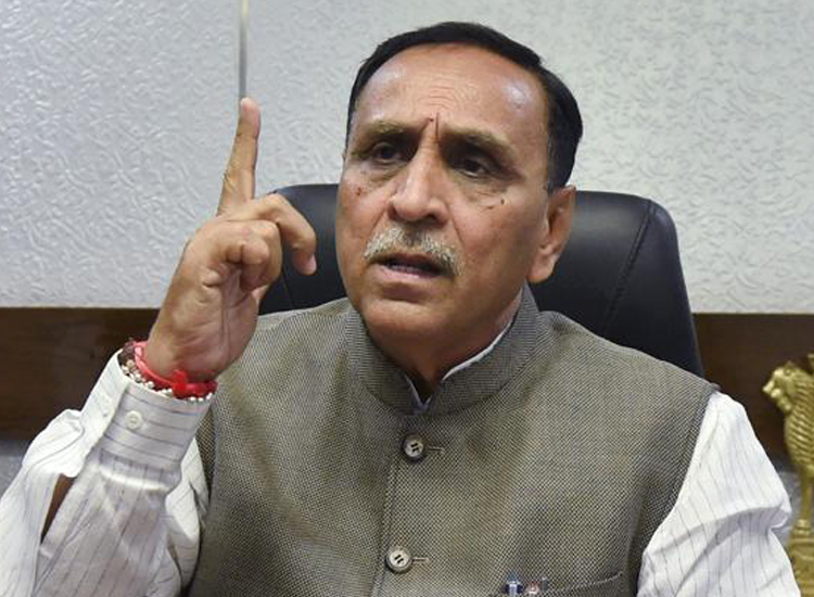gujarat cm vijay rupani- India TV Hindi